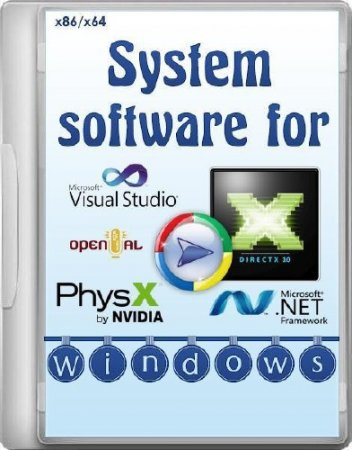 System software for Windows 3.1.0 (RUS/2017)