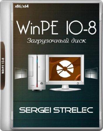WinPE 10-8 Sergei Strelec 2017.08.11 (x86/x64/RUS)